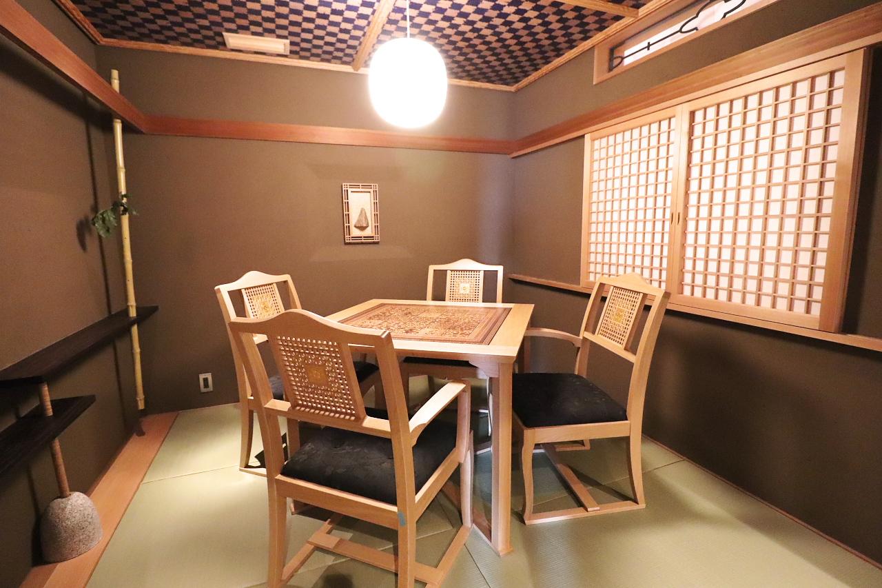 ザ・ロイヤルハウス 茶室